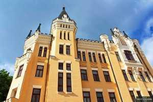 Замок Ричарда на Андреевском спуске в Киеве