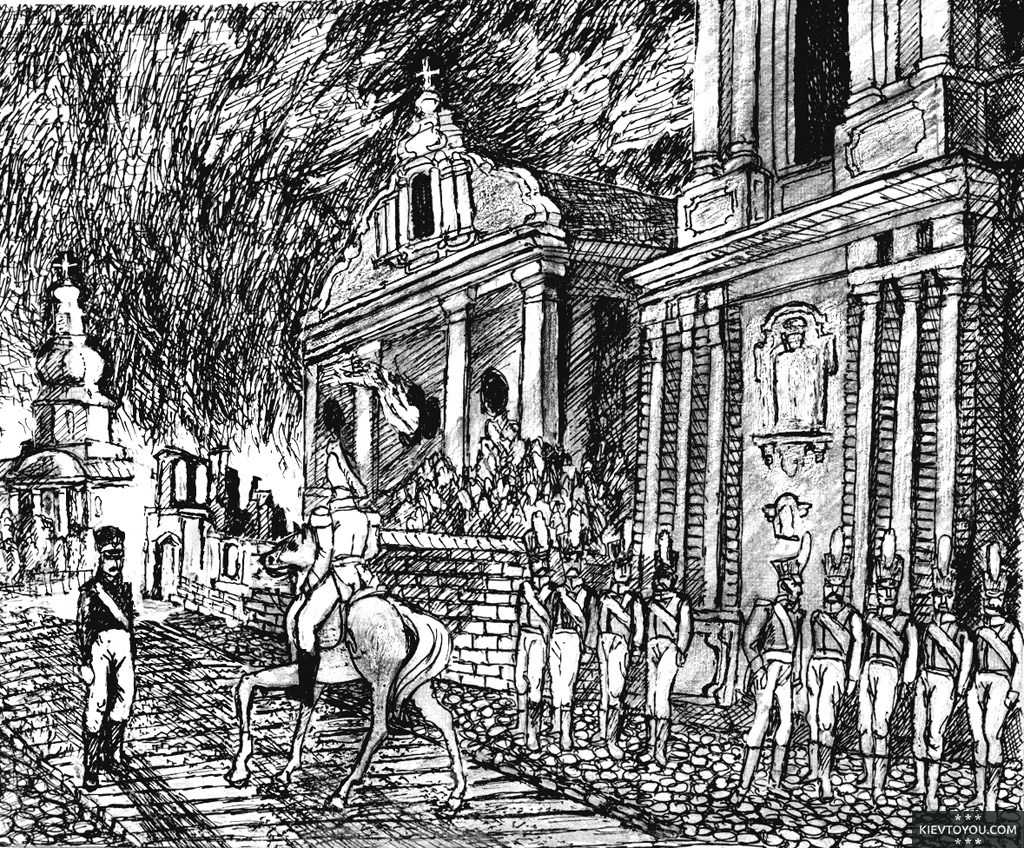 Великий пожар на Подоле уничтожил более 2000 домов
