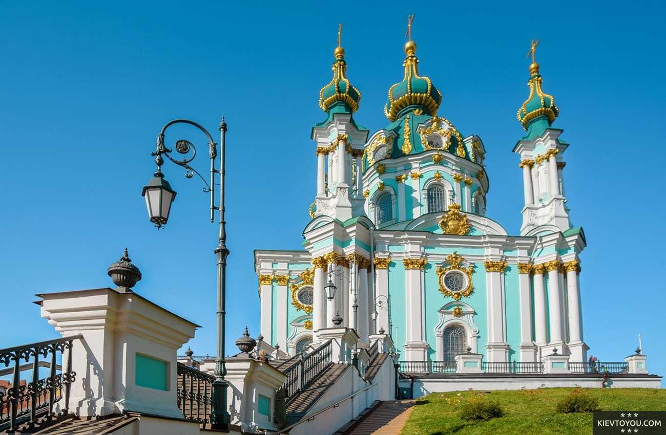 Интересные факты об Андреевской церкви в Киеве