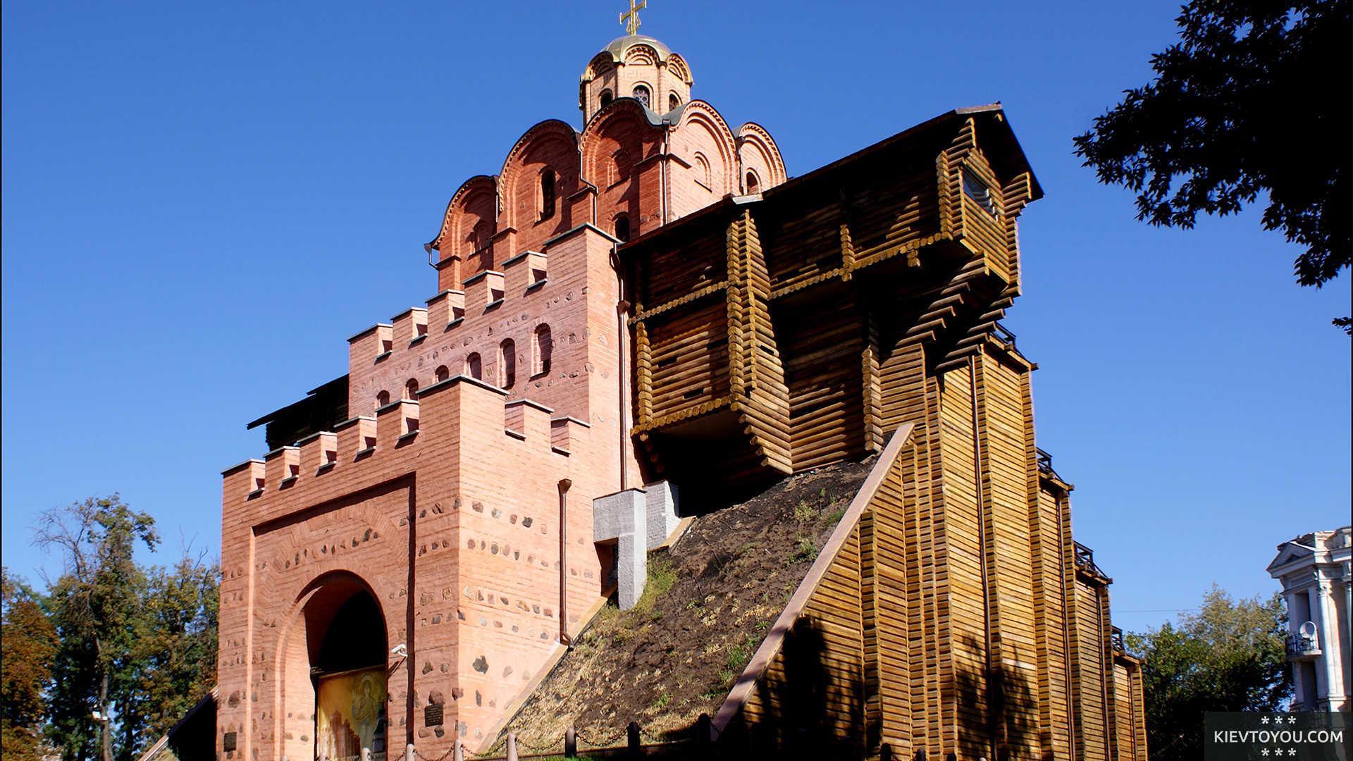 Золотые ворота являются одной из самых старых построек Киева