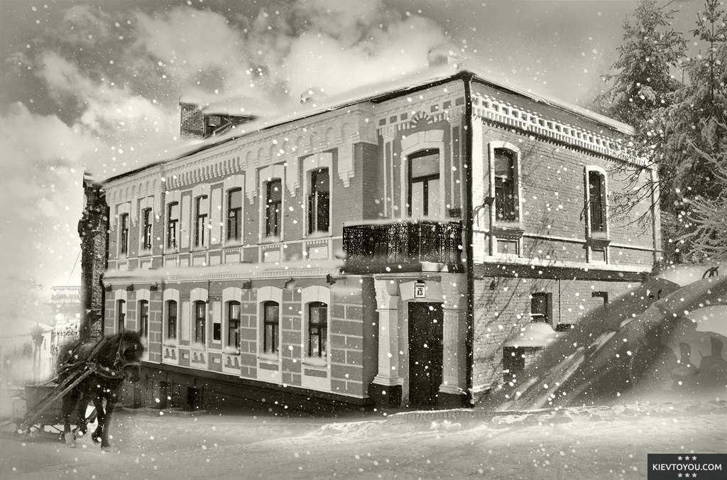 Дом Булгакова на Андреевском спуске в центре Киева