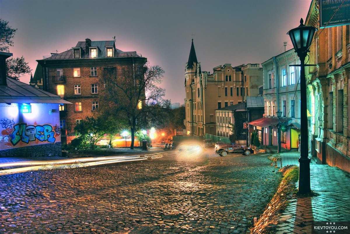 Андреевский спуск, главная улица древнего Киева