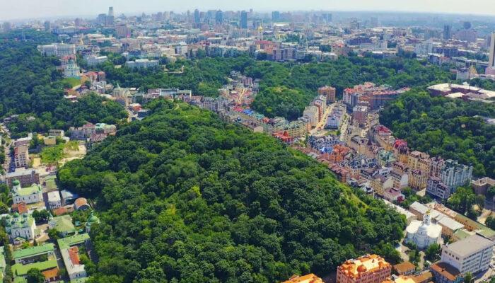 Замковая гора в Киеве с высоты птичьего полета