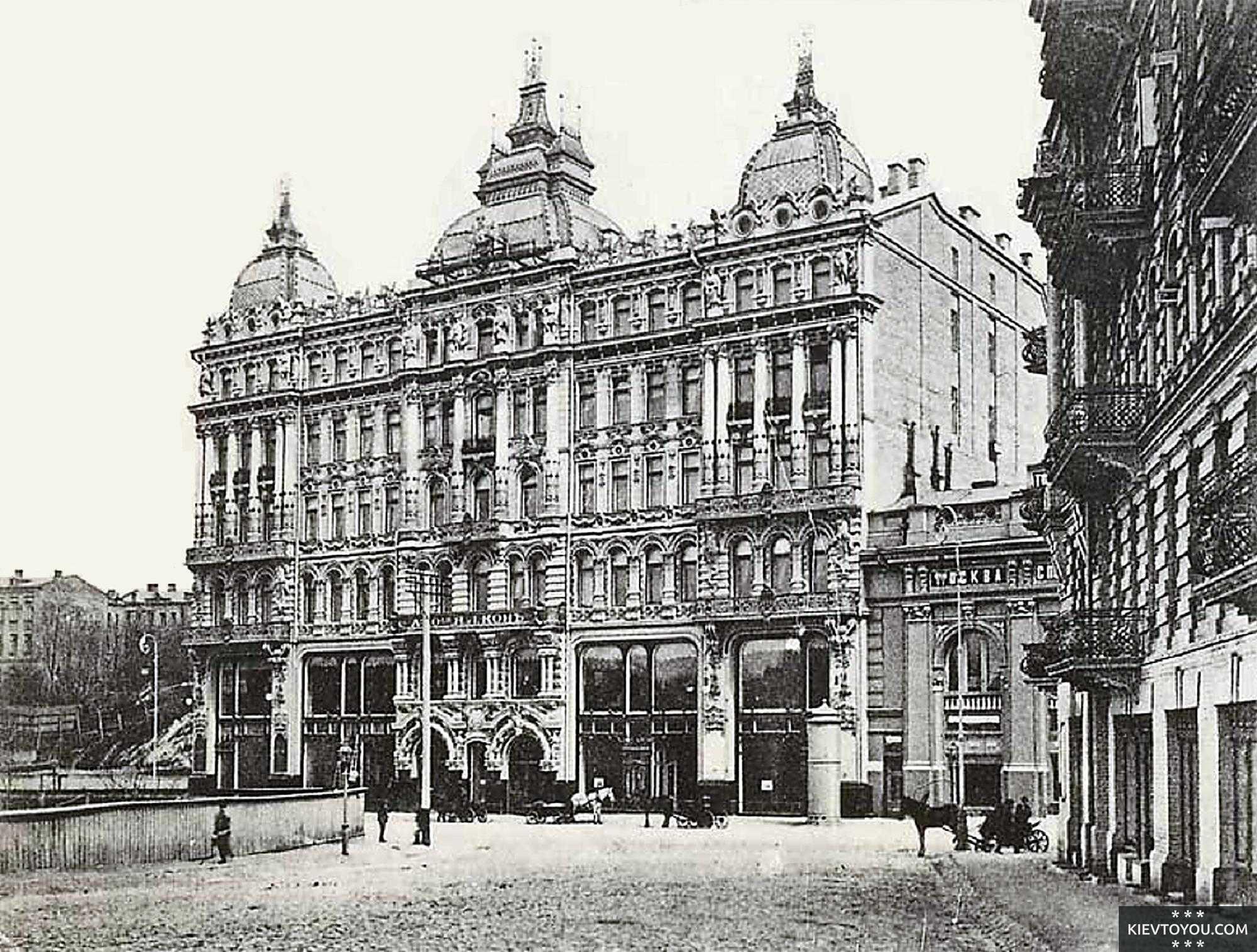 Дом Гинзбурга - первый небоскреб Киева, имел 12 этажей