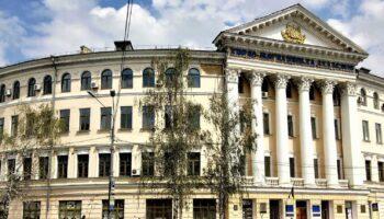 Киево-Могилянская академия - старейшее учебное заведение Киева