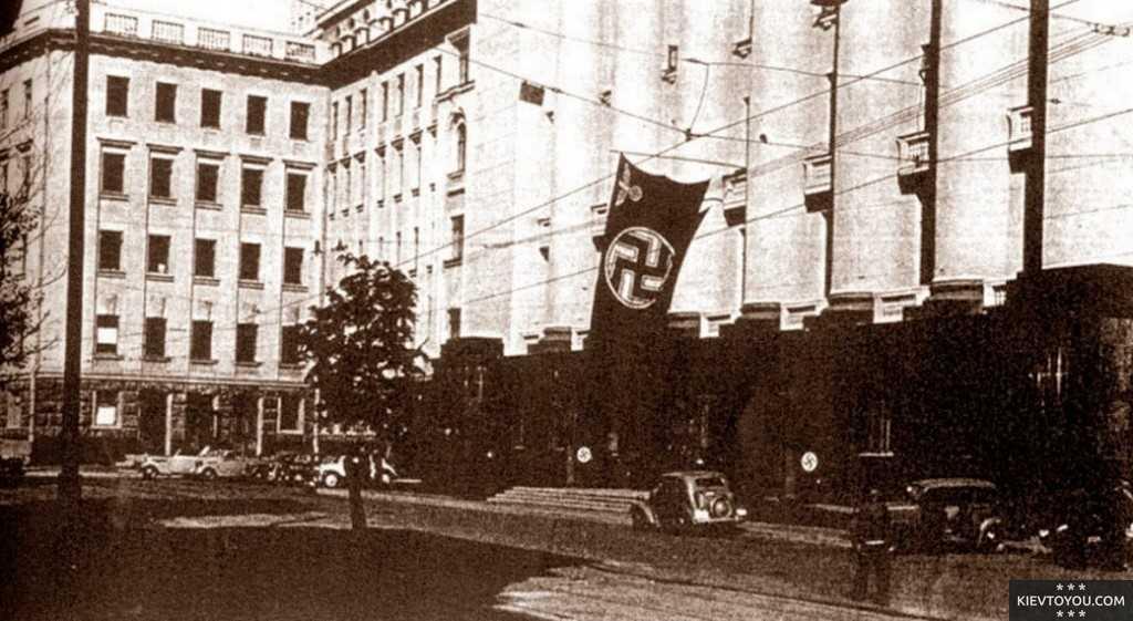 Оккупация Киева фашистами