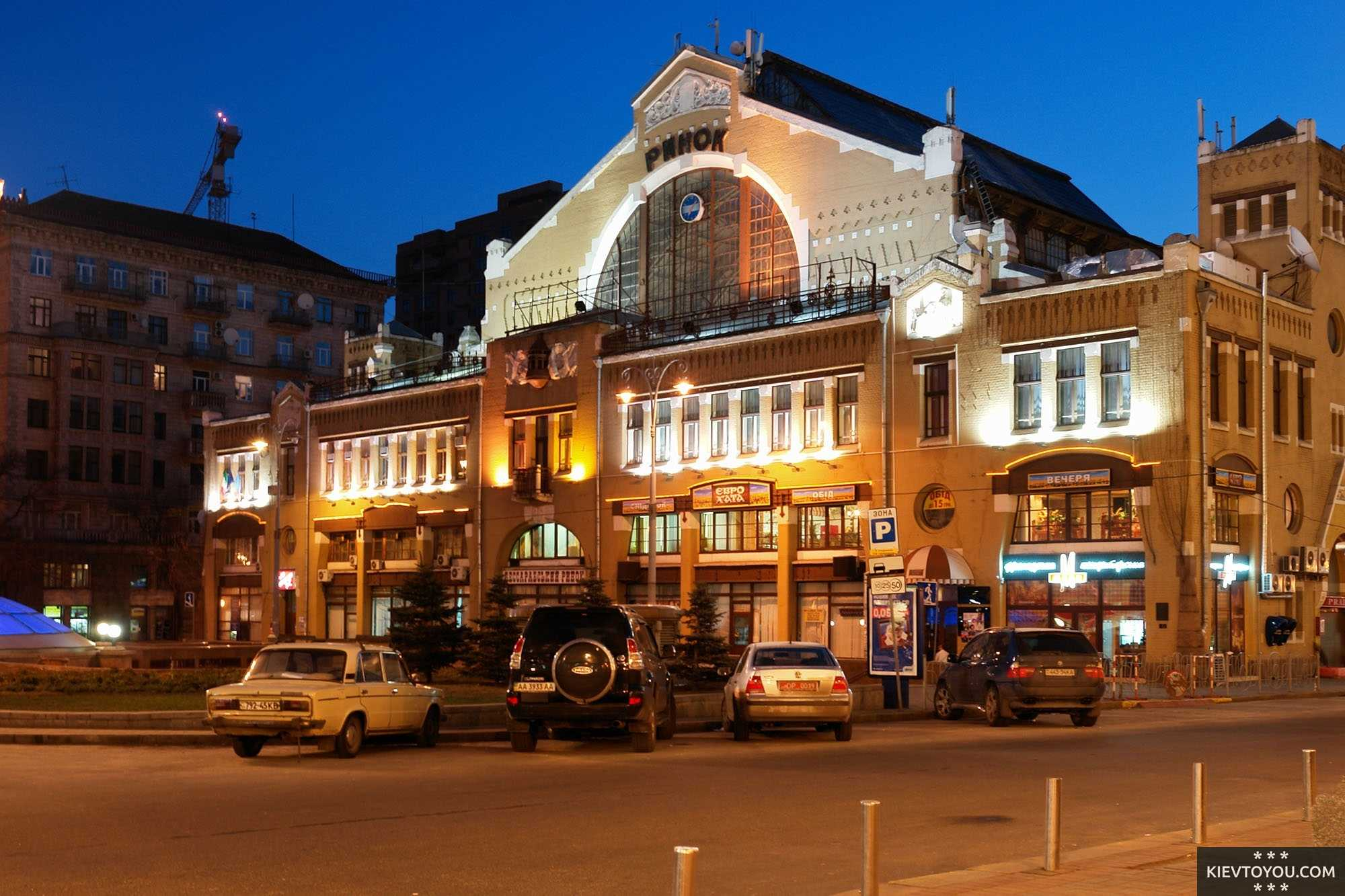 Бессарабский рынок в Киеве является не только старинным, но и самым дорогим