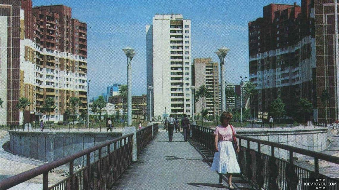 Так выглядела Троещина в Киеве в середине 1980-х годов