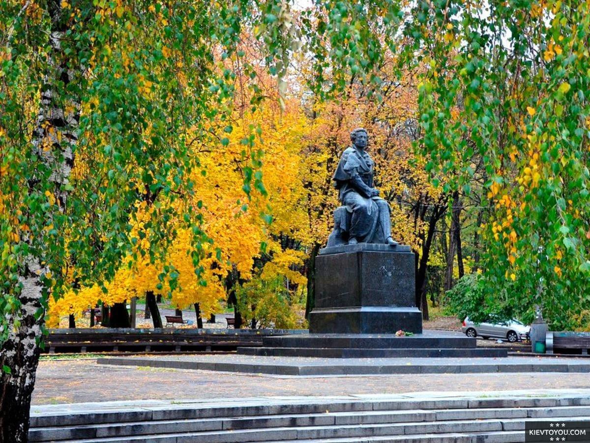 Памятник на входе в парк Пушкина в Киеве