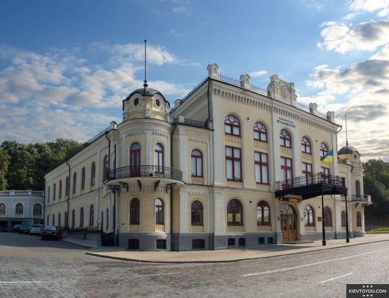 Фотография здания филармонии в Киеве