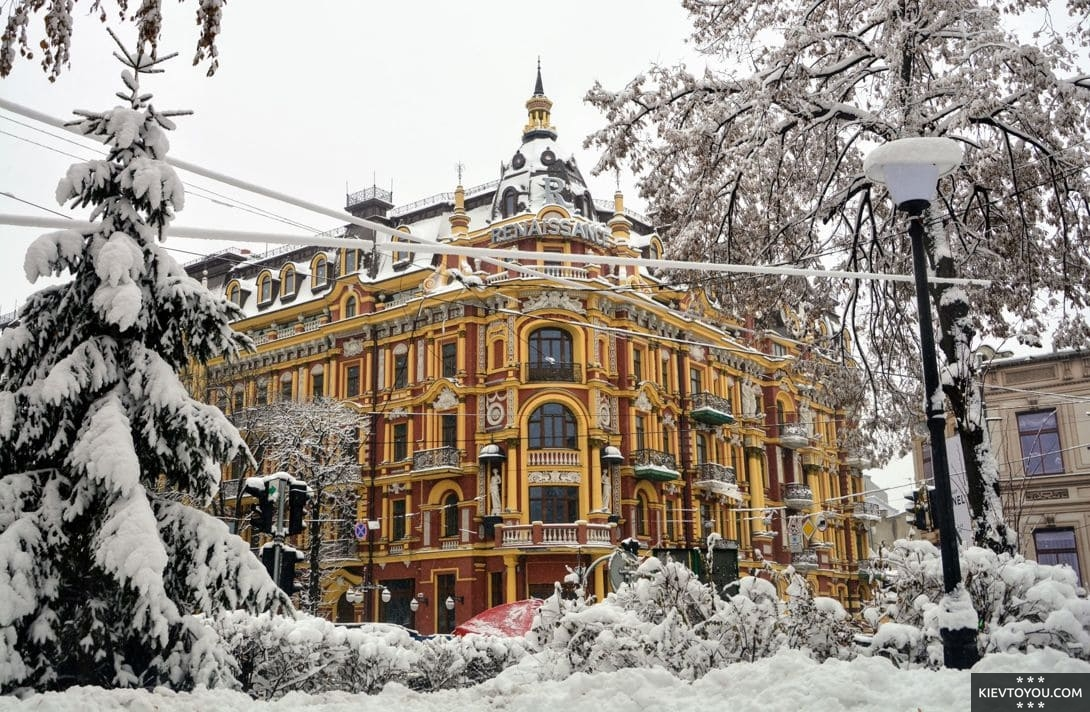 Дом Сироткина в Киеве зимой