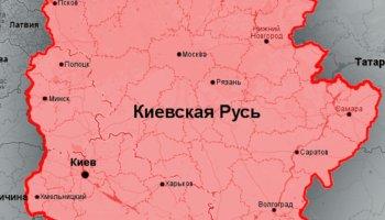 Разбираемся, почему Киев называют матерью городов русских