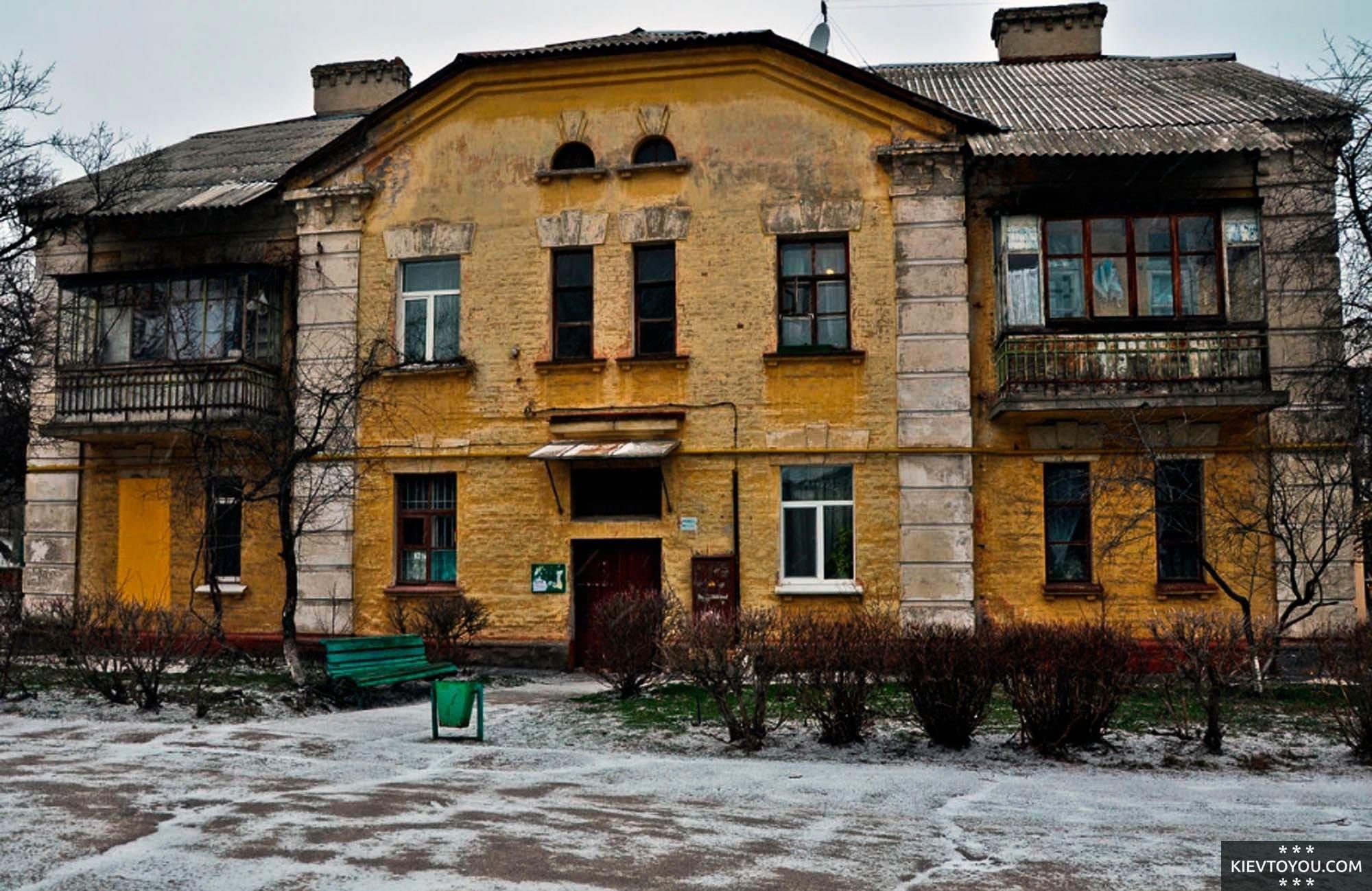 Соцгород называют также Немецким кварталом в Киеве