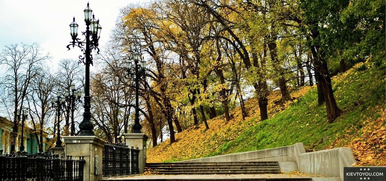 Крещатый парк в Киеве осенью