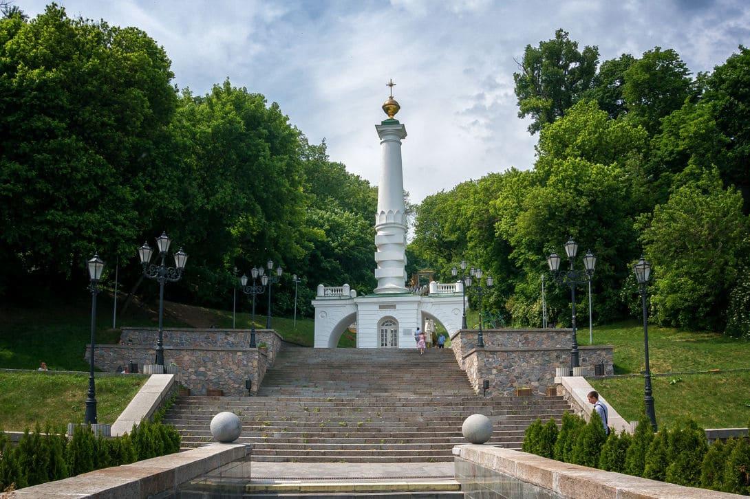 Памятник Магдебургскому праву в Киеве
